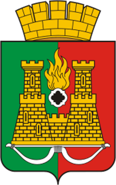 Администрация Анжеро-Судженского городского округа