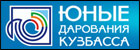 banner_y_d-kuzbassa